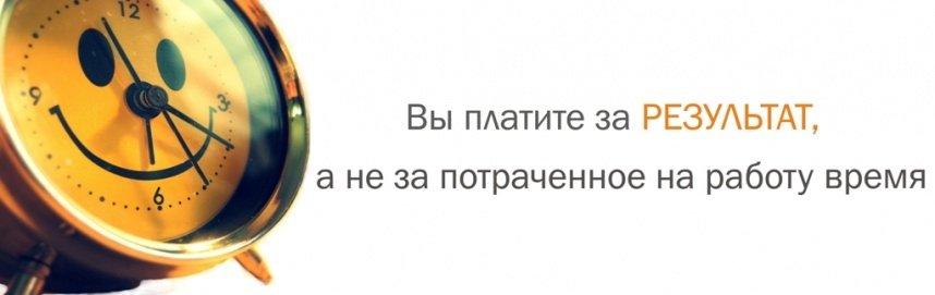 http://rlg5.ru/images/upload/26b2c220fe6fcad39695653a054a718b.jpg