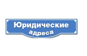 http://rlg5.ru/images/upload/38869df8c0475089eb0707e5bb35f51b.png