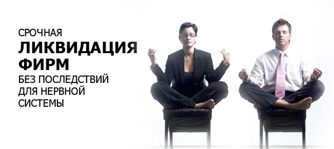 http://rlg5.ru/images/upload/670x300_c6e60676bc0e13ec34b1af137661ea40.jpg