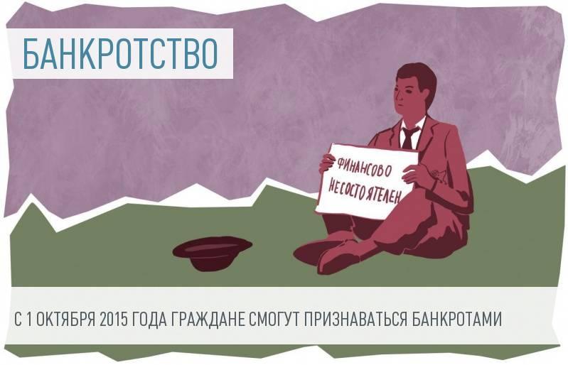 http://rlg5.ru/images/upload/a9b4a8f416b6f6f1a3b366537e89f817.jpg